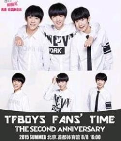 TFBOYS FANS' TIME .
